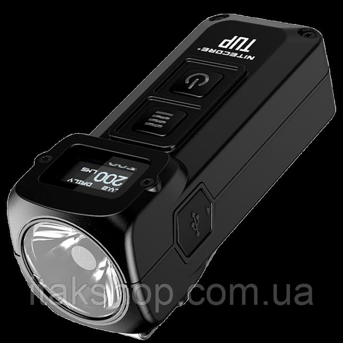 Фонарик Nitecore TUP Cree XP-L HD V6 фонарь 1000 люмен 5 режимов USB Black