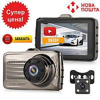 Видео-регистратор Blackbox DVR T666G+ на 2 камеры 1080FHD Супер Цена!, фото 1