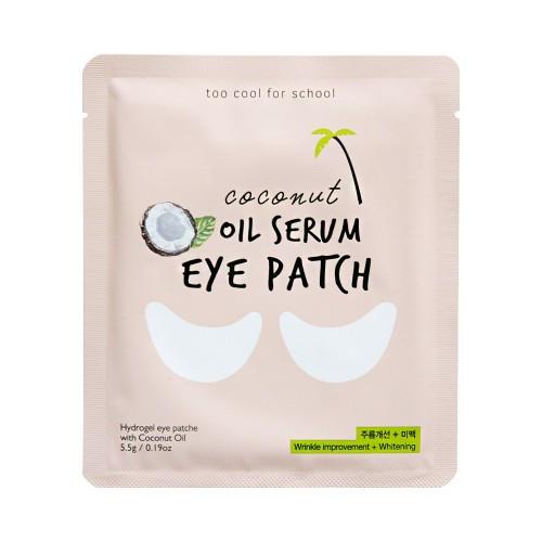 Гидрогелевые патчи  на основе сыворотки из кокосового масла Too Cool For School Coconut Oil Serum Eye, 1 пара