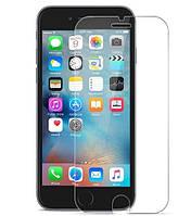 Защитные стеклo iPhone 7/8 0.33 мм 9H