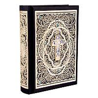 Библия большая с литьем и филигранью (22*30*6), в подарочном футляре