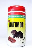 Ратимор( Ratimor) от крыс и мышей 250 гр. VAG-Group