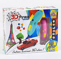 3Д Ручка, Ручка 3D Pen для детского творчества FUN GAME розовая 7424