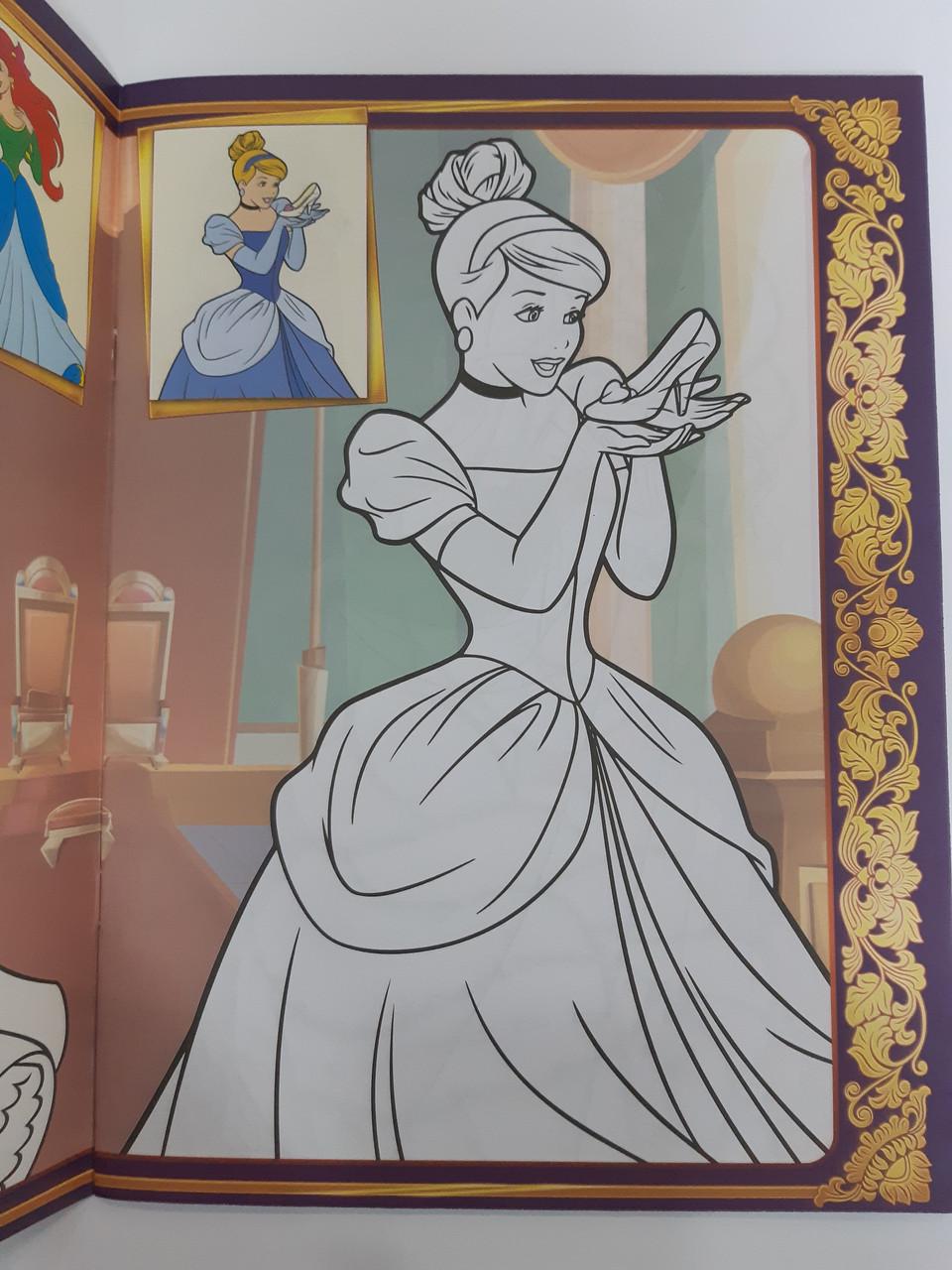 Колибри Раскраска Р-30: 126 наклеек/принцессы Дисней ...