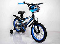 Велосипед для мальчика NEXX BOY 16 дюймов черно-синий