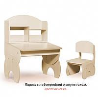 Детский стол с полками и стулом для дома (Украина)
