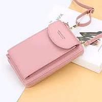 Кошелёк женский, мини-сумочка на плечо Baellerry 3 в 1 (розовый)