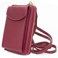 Кошелёк женский, мини-сумочка на плечо Baellerry 3 в 1  (бордовый)