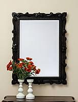 Код М-002.1. Зеркало в деревянной резной раме , фото 1