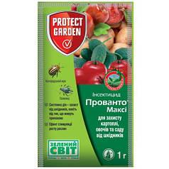 Инсектицид Прованто Макси (Конфидор макси) 70% 1г SBM 1132