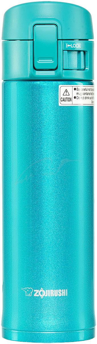 Термокружка Zojirushi SM-KHF48GC (0,48 л), блакитна