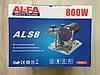 Заточной станок для победитовых дисков AL-FA ALS8  ( 800Вт ) Гарантия качества, фото 6