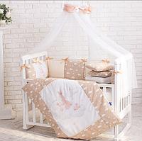 Балдахин для детской кроватки Akvarel