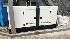 Дизельний генератор Depco DК-165 (132 кВт)