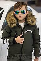 Детская зимняя теплая куртка хаки, фото 1