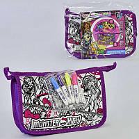 Набор для творчества Раскрась сумку в коробке - 184790