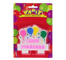 """Свічка з кулями """"з днем народження"""" рожева"""