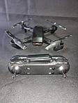 Квадрокоптер Drone Visuo SG700 с WIFI камерой (Дрон), фото 4