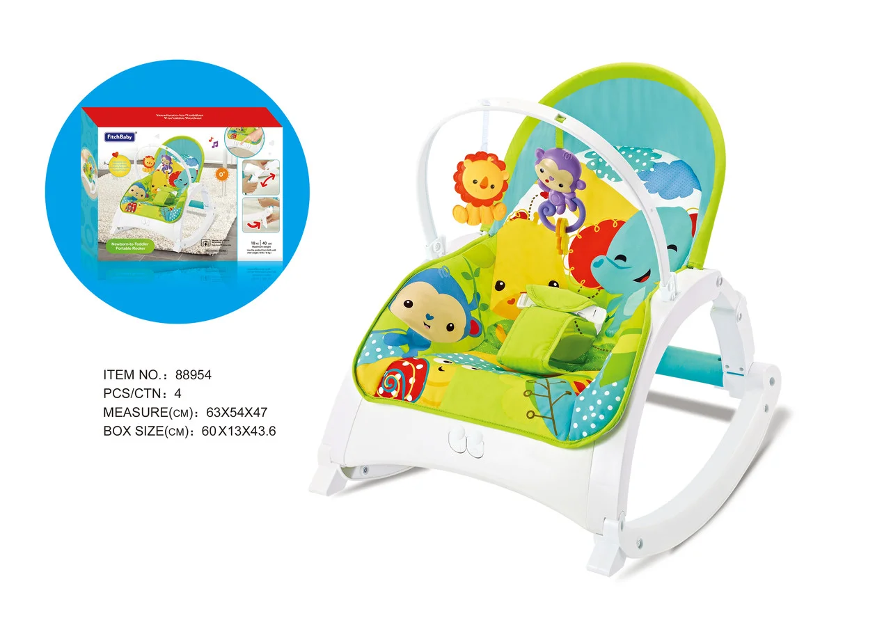 Детский шезлонг - кресло - качалка 2 в 1
