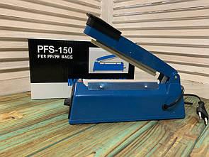 Запайщик PFS - 150 пластиковый корпус