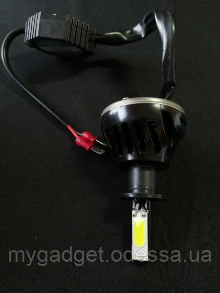 Энерго-экономная лампа G5 LED H7 (40W 4000LM)