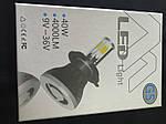 Энерго-экономная лампа G5 LED H7 (40W 4000LM), фото 3