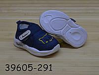 Детские кроссовки ботинки размеры 16 - 21