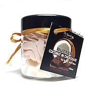 Баттер суфле крем для тела и лица кокосово-шоколадный 150мл, фото 1