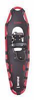 Снігоступи Tramp Wide L (червоний, 28*97 см)