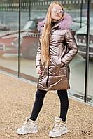 Зимняя теплая куртка-пальто для девочек бронза, фото 1