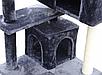 Когтеточка, драпак для кошки 130см2, фото 4