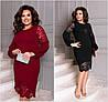 Р 50-60 Ошатне облягаючу сукню з гіпюром Батал 20897