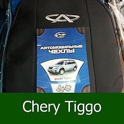 Чехлы на Чери Тиго 2006-2012 / автомобильные чехлы Chery Tiggo (эконом)