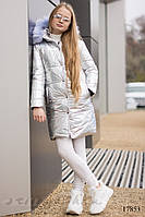 Зимняя теплая куртка-пальто для девочек металлик, фото 1
