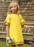 Вышиванка-платье