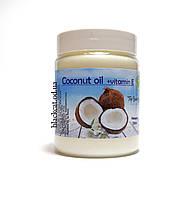 Кокосовое масло Coconut oil +vitamin E 250ml