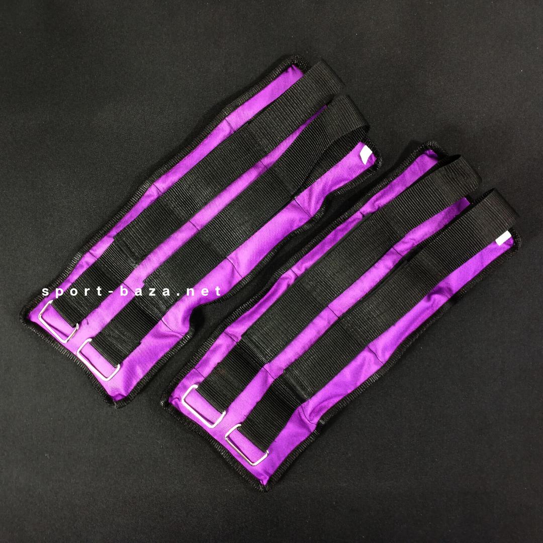 """Утяжелители для рук и ног """"HF ЭЛИТ"""" фиолетовый 5.0 кг (2 шт по 2.5 кг)"""