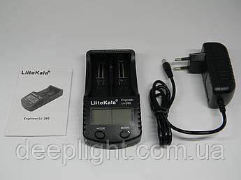 Зарядное устройство Liitokala Lii-260 Pro на 2 слота