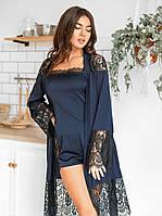 Женская одежда для дома. Длинный шелковый халат РАЗНЫЕ ЦВЕТА
