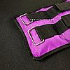 """Утяжелители для рук и ног """"HF ЭЛИТ"""" фиолетовый 7.0 кг (2 шт по 3.5 кг), фото 2"""