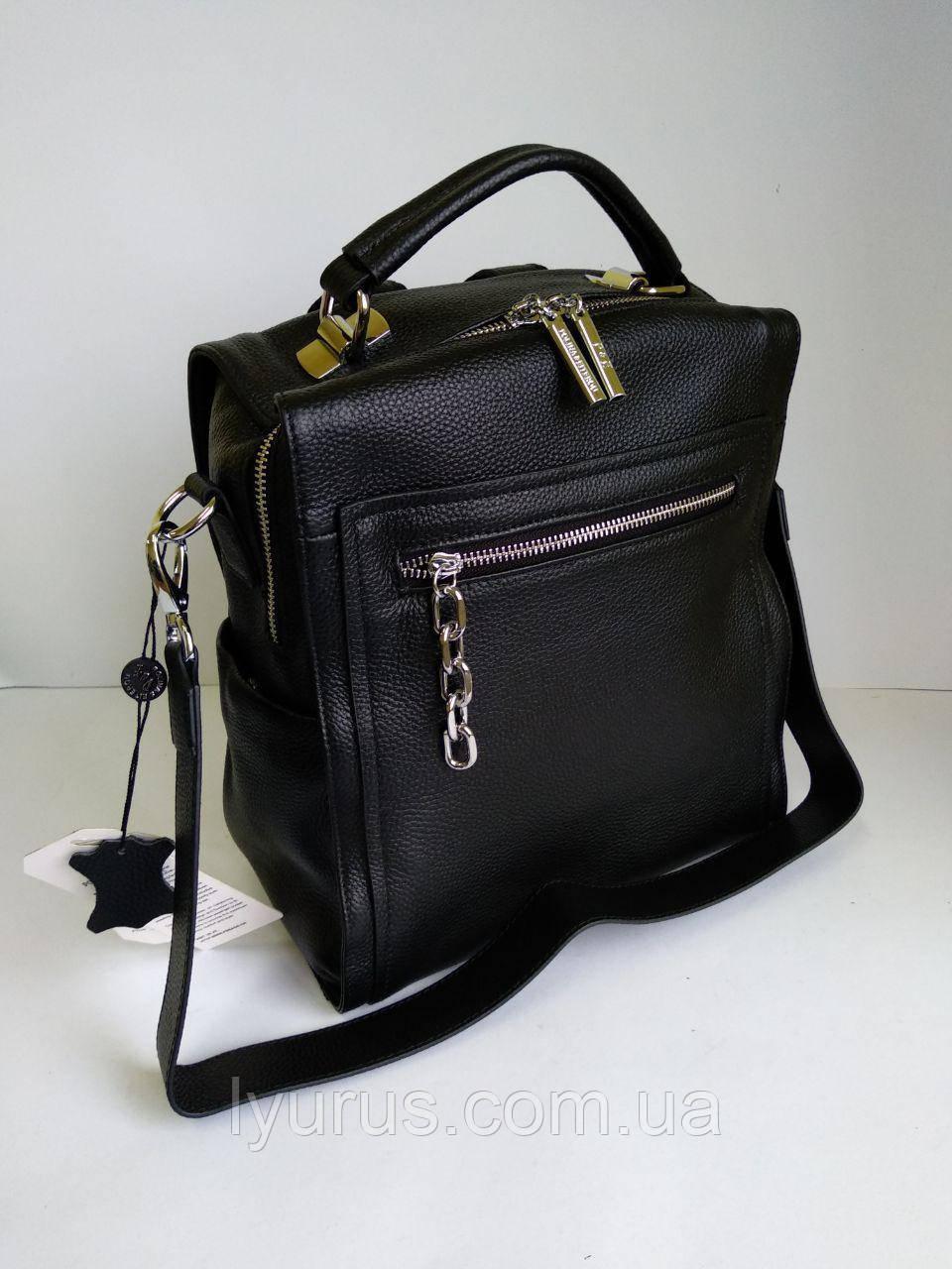 Женский кожаный рюкзак сумка на молнии