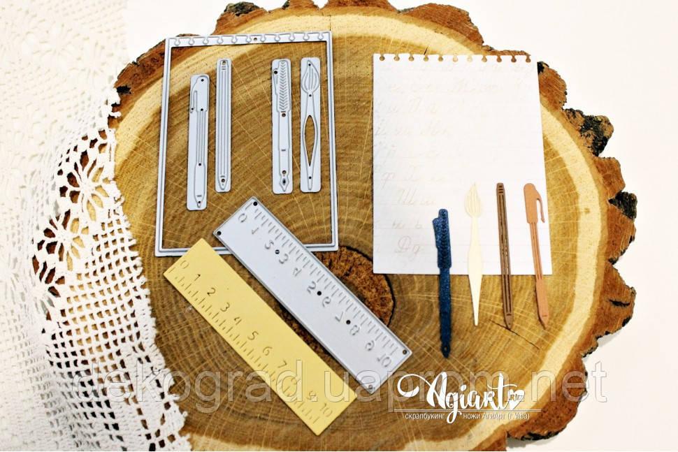 """Ножи для вырубки """"Набор блокнот"""" от AgiArt"""