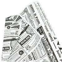 "Крафт бумага двусторонняя ""Газета с фото"" на белом,8м"