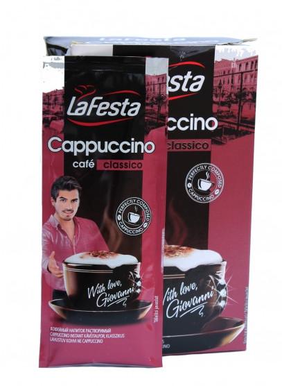 Капучино La Festa классический 10*12,5 г