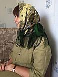 Дикий мёд 1712-10, павлопосадский платок шерстяной (двуниточная шерсть) с шелковой бахромой, фото 4