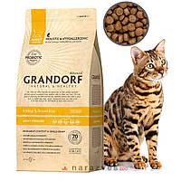 Сухой корм Grandorf 4 Meat & Brown Rice ADULT STERILIZED (для стерилизованных котов) на развес