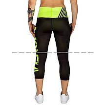 Женские капри Venum Power Leggings Crops Black Yellow, фото 2