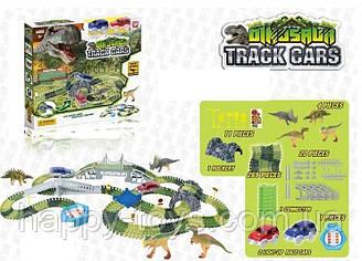 """Трек """"Динозавры"""" 320 элементов, гибкая трасса, на батарейках, две машинки"""