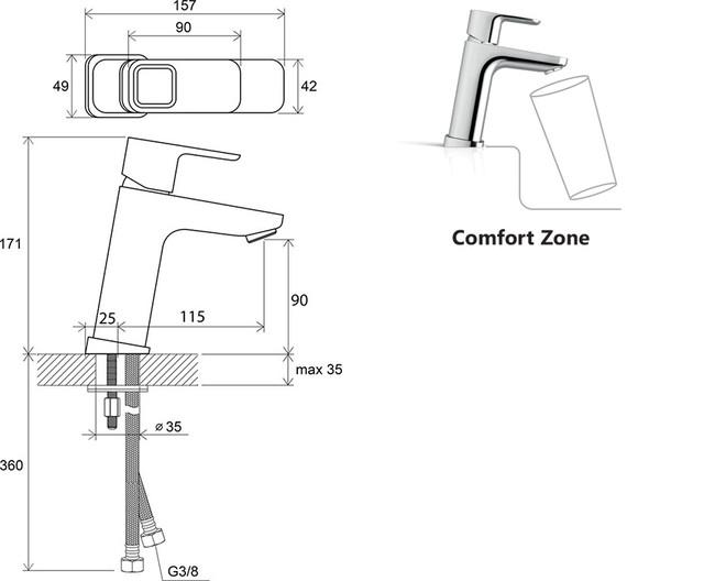 Змішувач для умивальника без відкривання стоку  170 мм