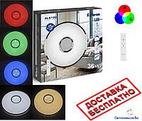Светодиодный светильник Feron AL5100 EOS RGB 36W потолочный с пультом ДУ 2880 Lm